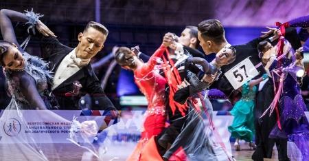 Союз танцевального спорта республики Бурятия